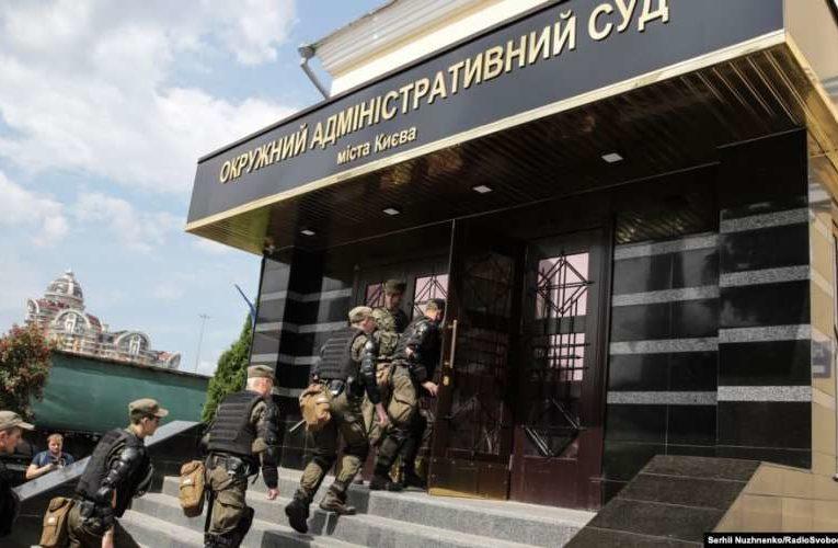 Президента попросили ликвидировать ОАСК