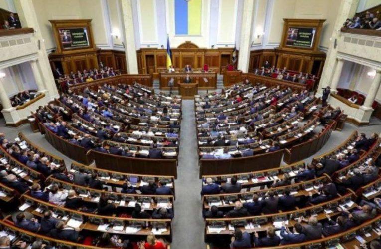 Стало известно, когда Верховная Рада рассмотрит госбюджет на 2021 год