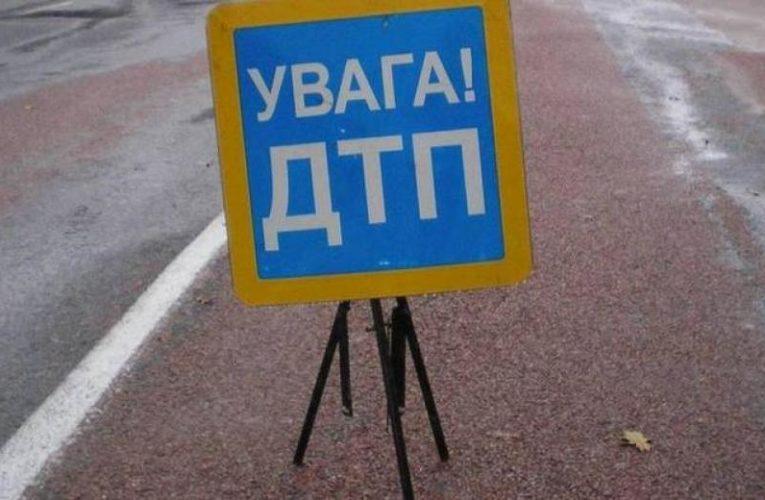 Под Киевом в ДТП погибла  член избирательной комиссии