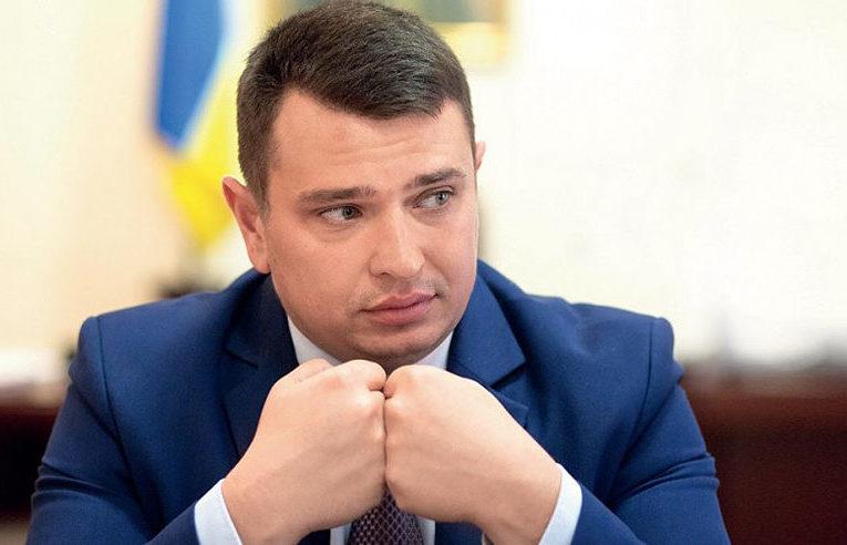 Суд обязал ГБР открыть дело против Сытника