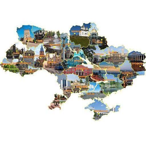 Составлен рейтинг лучших для жизни городов Украины