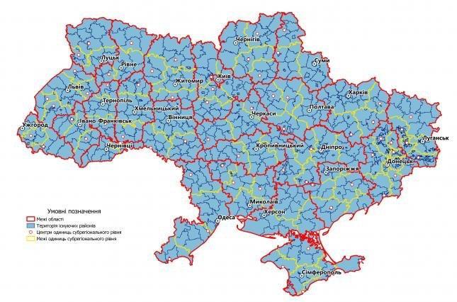Админреформа в Украине под угрозой
