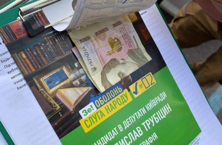 В Оболонському районі зафіксовані масові випадки підкупу виборців кандидатами від двох партій