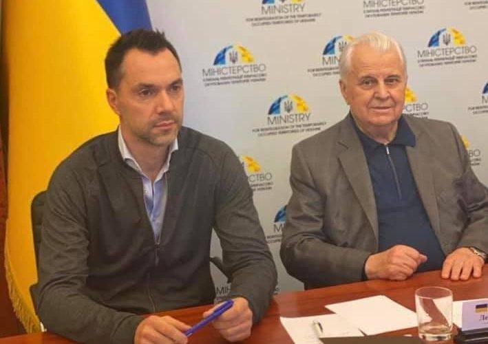 Назначен новый спикер украинской делегации в ТКГ