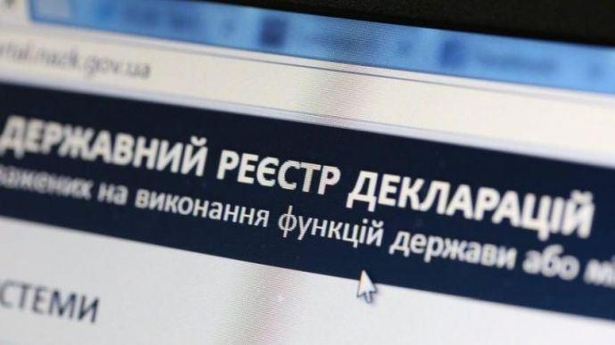 Парламент обязал НАПК восстановить доступ к реестру деклараций чиновников