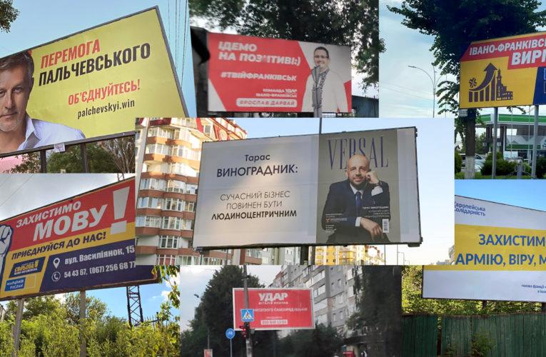 Кияни розповіли, за кого готові голосувати на місцевих виборах
