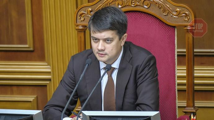 Разумков рассказал, когда ВП примет закон о референдуме