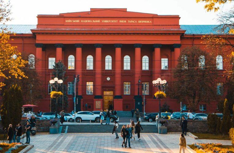 В столице университет Шевченко закрыли на карантин из-за коронавируса