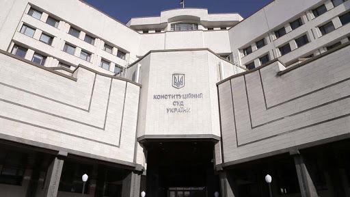 Законность штрафов Зеленского рассмотрит Конституционный суд