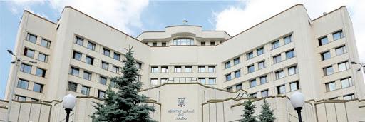 Романченко: Медведчук предложил наиболее целесообразный план выхода из «конституционного» кризиса