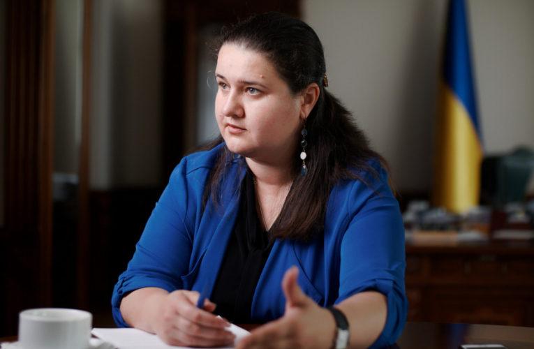 Кандидатуру Маркарової запропоновано на посаду посла України в США