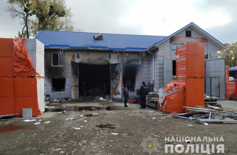 У будівельному магазині на Київщині стався вибух: двоє людей постраждали