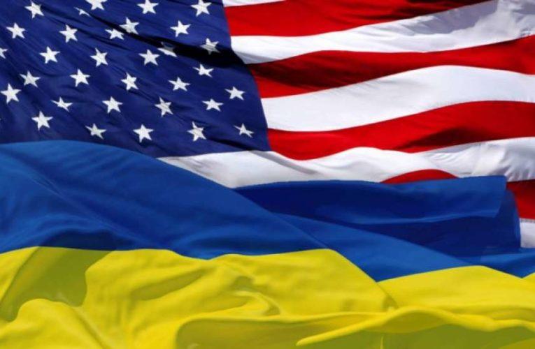Америка назвала сумму финансовых вливаний в Украину