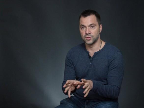 """Шансы на обмен и """"нормандскую"""" встречу до Нового года остаются – Арестович"""