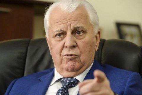 Кравчук назвал законы по Донбассу, которые в первую очередь должна принять Рада