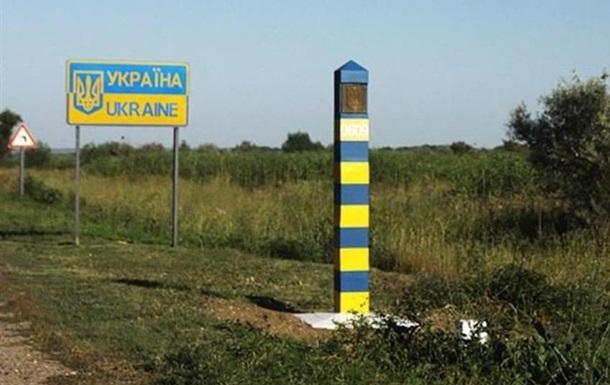 На границе с Венгрией от выстрела умер украинский пограничник