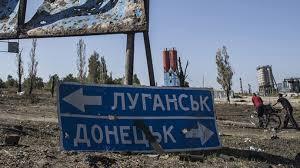 Украинский «План действий» по Донбассу приняли за основу