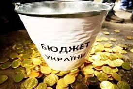 Дефицит бюджета Украины — один из самых низких в Европе