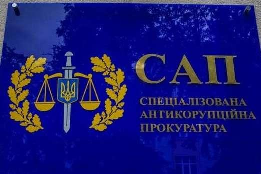 Медведчук и Кузьмин требуют от САП расследовать масштабное хищение средств из коронавирусного фонда