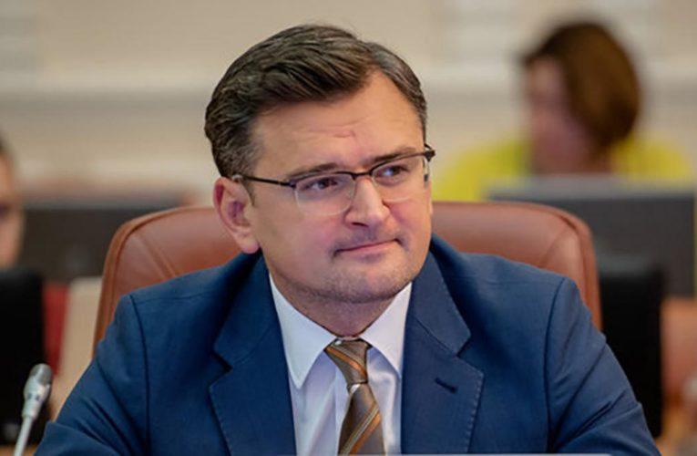 Кулеба назвал дату проведения первого саммита «Крымской платформы»