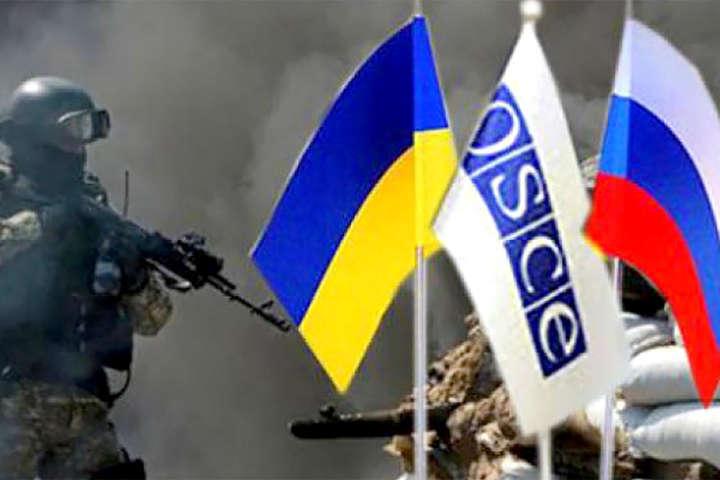 Украинская делегация исказила итоговое заявление политических советников N4, подготовленное по результатам переговоров 13 ноября — Розенбаум