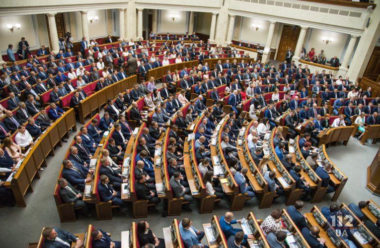 Депутаты разблокировали рассмотрение Бюджета-2021