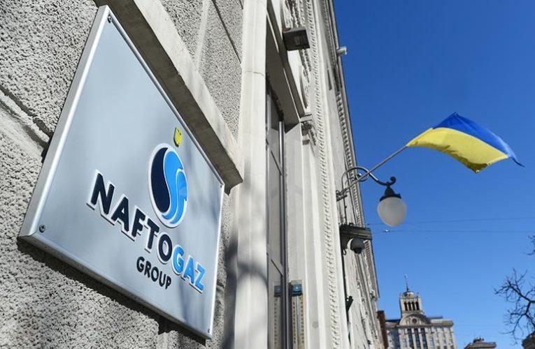 """Канадська Vermilion Energy відмовилась від участі у спільних проєктах із """"Нафтогазом"""""""