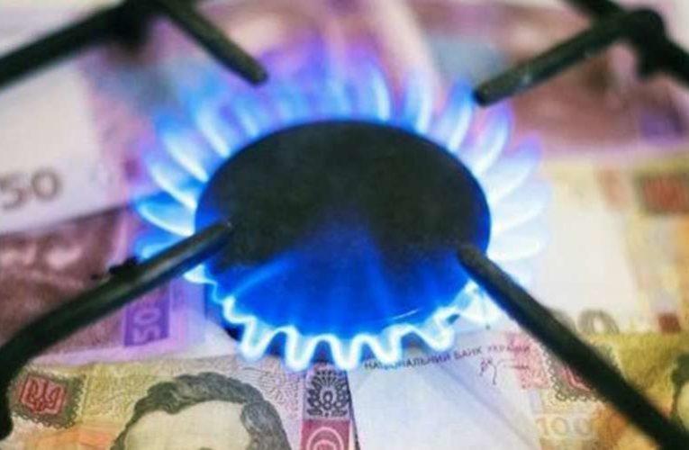 В Украине пересчитают нормативы на потребление газа
