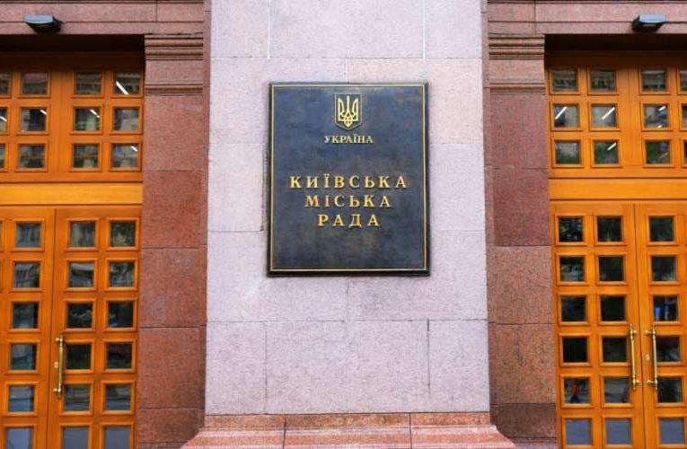 Кличко рассказал, когда состоится первое заседание Киевсовета