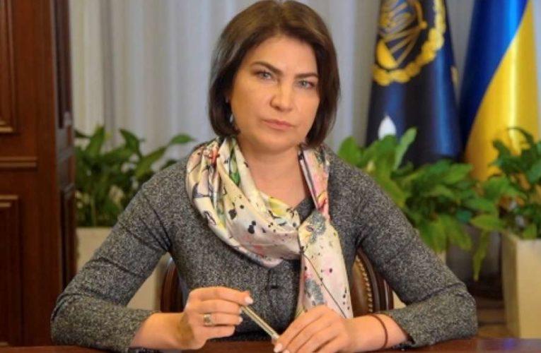 Генпрокурор вспомнила об обещанных «посадках»