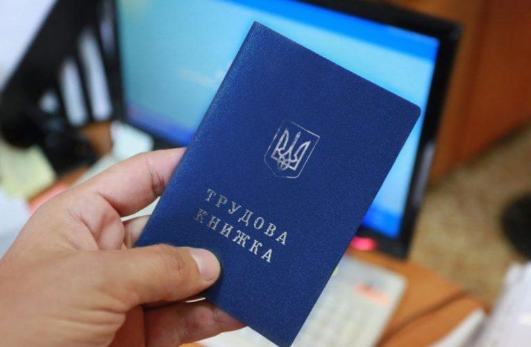 В Украине изменят пенсионный возраст и требования к стажу