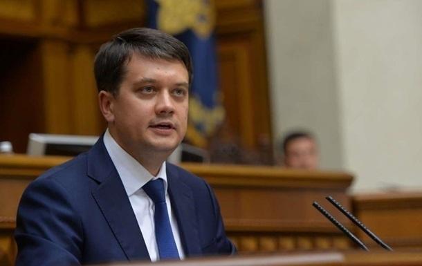 Спикер ВРУ рассказал о своих политических амбициях