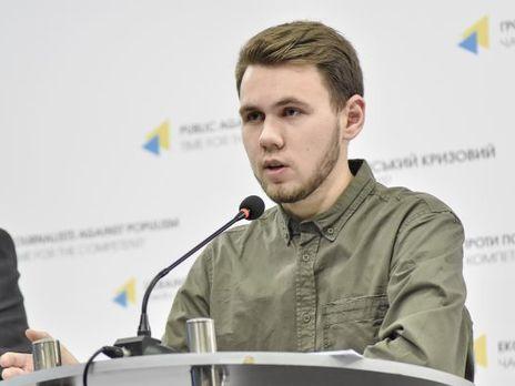 Денис Рибачок: сепаратизм чи демократія