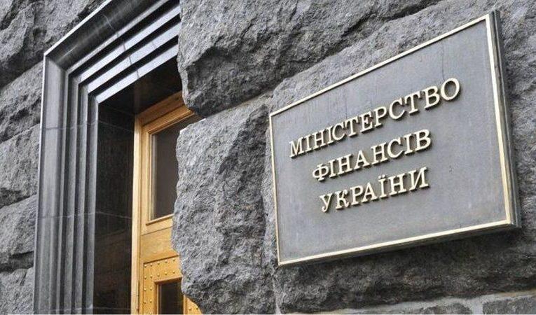 О переговорах с МВФ по бюджету рассказали в Минфине