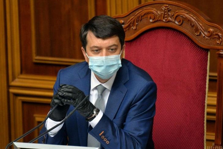 Председатель ВРУ Дмитрий Разумков заболел коронавирусом