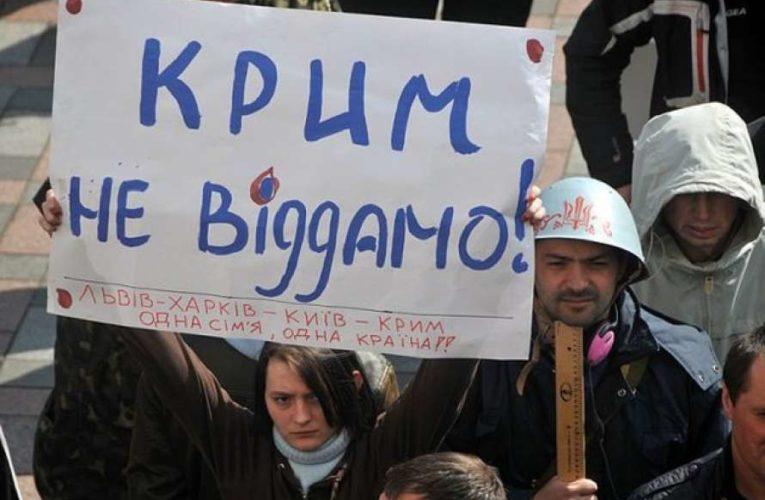 В Европарламенте озвучили позицию по деоккупации Крыма