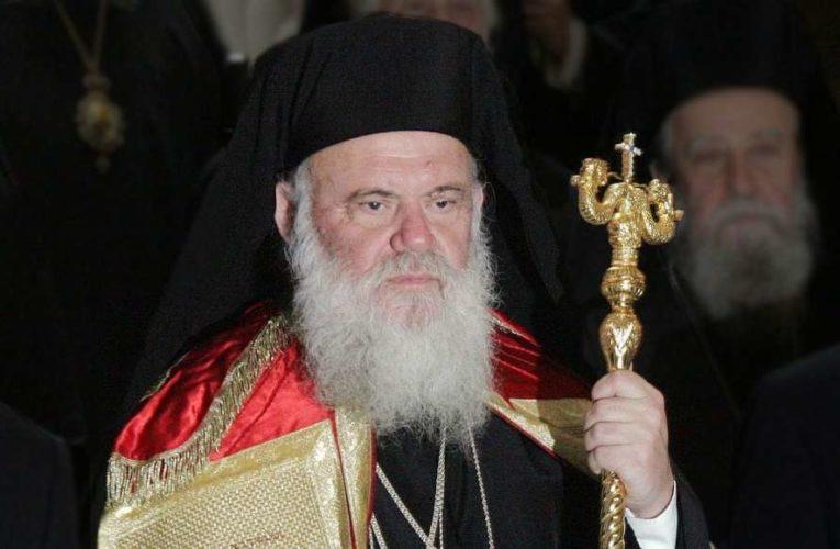 Предстоятеля Греческой православной церкви госпитализировали с Covid-19
