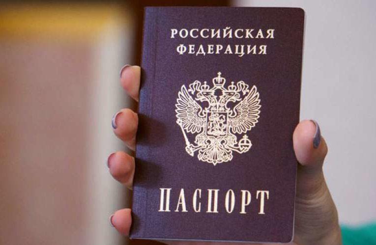 В правительстве рассказали о судьбе российских паспортов выданных крымчанам
