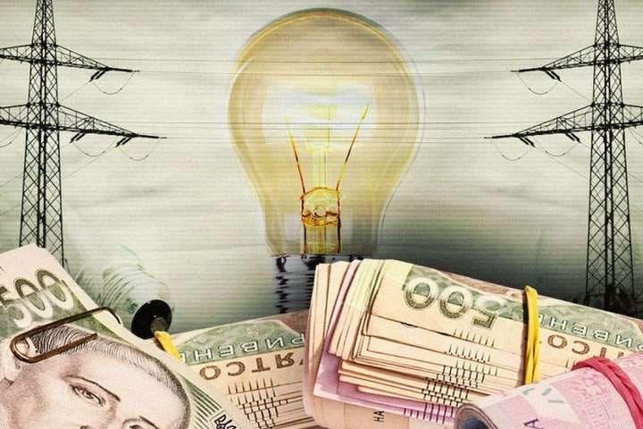 Минэнерго планирует поднять стоимость электроэнергии для украинцев