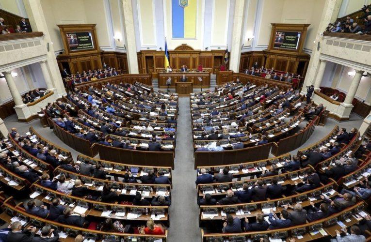 Верховная Рада установила новые правила объявления карантина