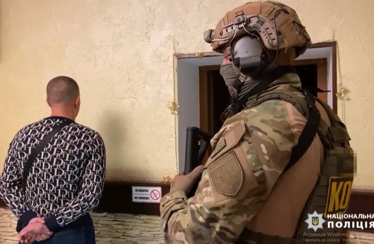 """У Черкаській області затримано учасників """"сходки"""" кримінальних авторитетів"""