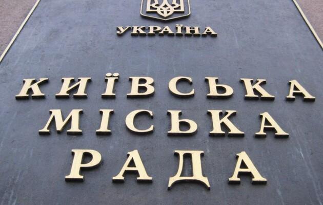Стало известно, кто из «Слуг народа» получил лучший результат на выборах в Киевсовет