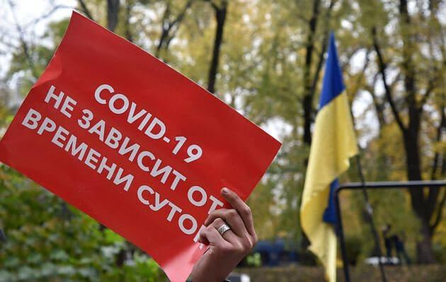 Города Украины устроили бунт и отказываются вводить «карантин выходного дня»