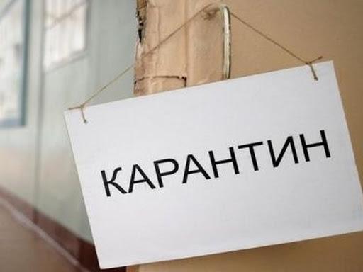 Уряд скасував адаптивний карантин і ввів локдаун вихідного дня. Список заборон