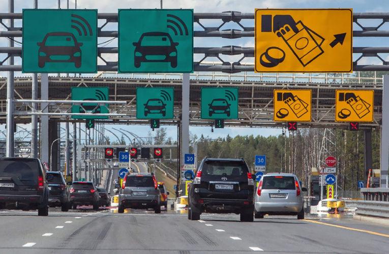 Кабмин установил стоимость проезда по платным дорогам в Украине