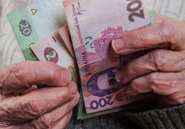 В 2021 году часть пенсионеров в Украине лишат пенсий