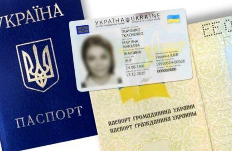 ВРУ ужесточила уголовную ответственность за подделку и кражу документов