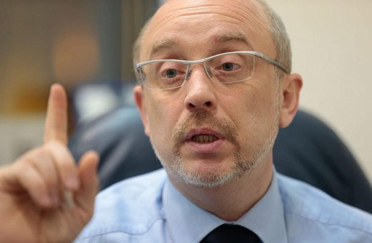 Названо число жителей Донбасса, получивших российские паспорта