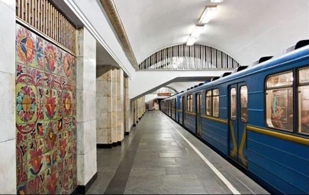 В метро Киева проведут реконструкцию