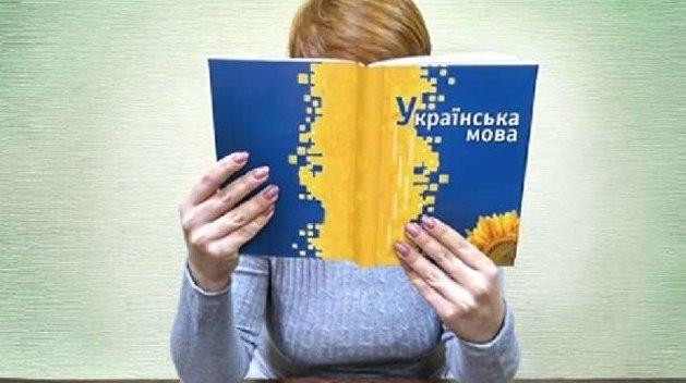 Украинский язык станет обязательным в сфере услуг